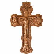 Jesus On The Cross Id2 Wood Orthodox Religious Carved Crucifix 16x10