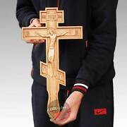 Jesus On The Cross Wood Orthodox Religious Carved Crucifix крест 16x9