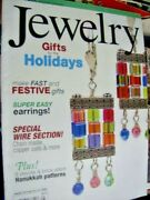 Beadwork Presents Jewelry Gifts For The Holidays 2008 Magazine Hanukkah Patterns