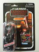 Star Wars The Vintage Collection Darth Malgus Carded Sw Tvc Sith Lord