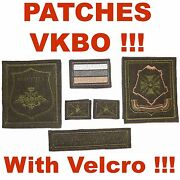Vkbo Camouflage Russian Military Patches Infantry Spetsnaz Digital Flora Camo