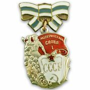 Ussr Soviet Union Russian Collection Order Of Maternal Glory 1st Class Copy
