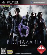 Ps3 Biohazard Resident Evil 6 Extra Content Mercenaries For Stage Dl Code Set