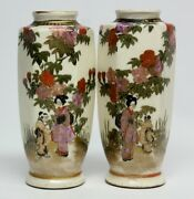 Japanese Satsuma Pottery Pair Of Vases 3 5/8 High Signed