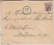 Russia Used Postal Stationery 1888