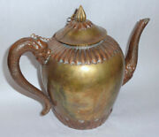 Vintage Hong Kong Brass And Copper Snapping Dragon 7.5 Tall Teapot
