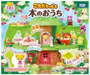 New Takara Tomy Koeda Chan And Tree House Moving With The Key Series From Japan