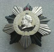 Ww2 Ussr Soviet Russian Military Collection Order Of Kutuzov 2nd Class Copy