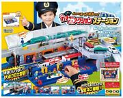 Takara Tomy Plarail From Today I Am The Station Manager Gachatto Action Station