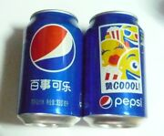 Pepsi Cola Can China 330ml Promo 2017 Collect Cool Popcorn Collect Asia Blue