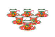 Royalty Porcelain 12-pc Luxury Red Peacock Tea Or Coffee Cup Set, 24k Gold