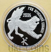 2006 Transnistria 狗 Chinese Lunar Year Of The Dog 1/2 Oz Silver Proof Coin