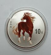 China 2002 Horse Colored Silver 1 Oz Coin