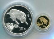 China 2007 Pig No Colored Gold And Silver Coins Set
