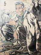 Excellent Chinese 100 Hand Painting And Scroll Old Man By Liu Wenxi 刘文西 Lf388
