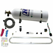 Nitrous Express 20000c-15 - N-tercooler System For Co2 With 15lb Bottle