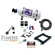 Nitrous Express 60075-05 Dominator Gemini Stage 6 Alcohol With 5lb Bottle.
