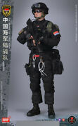 Soldierstory Ss108 1/6 The Marine Of China Navy Solider Figure Collectible