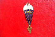 Rare Russia Russian Soviet Red Army Paratroop Parachute Sky Jumper Enamel Badge