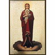Our Lady Of Valaam Icon Gold And Silver Foiled Icon Mounted On Wood 11 1/2x7 1