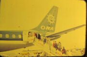 Vtg 35mm Color Photo 1971 Ona Overseas National Airways Dc-8 Jet Airliner