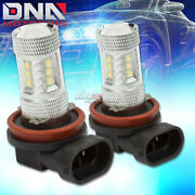 X2 H8 White Led 16 Smd 80w Cree Projector Lens Fog/day Time Driving Light Bulbs
