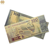 100pcs Russian Banknote World Cup Banknotes 100 Rouble Fake Currency Bill Note