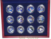 2007 2008 Armenia Signs Of Zodiac Silver Color Proof 12-coin Set Gemstone Insert