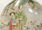 Chinese Glass Inside Painted Snuff Bottle By Yeh Chung San 葉仲三 Signed