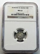 Russia Silver 5 Kopek 1814cnb Nc Ngc Ms63 Rare Date, Mint And Grade Super Coin