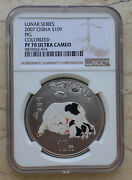 Ngc Pf70 Uc China 2007 Pig Colored Silver 1 Oz Coin