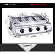 Lpg 4 Burners Barbecue Grill Indoor Outdoor Lpg Bbq Grill Roaster O