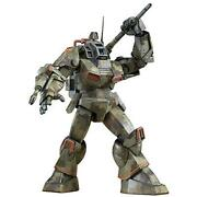 Max Factory Fang Of The Sun Dougram Max Ex-02 Armor Model Kit 172 Scale