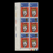 Great Britain 1966 Error 3d Christmas Ord Block Missing Gold From Two Stamps