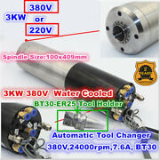 3kw Bt30 380v Atc Tool Change Automatic Water Spindle Motor 24000rpm+tool Holder