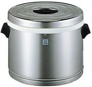 Tiger Non-electric Double-wall Insulated Thermal Rice Warmer 3.9l Fast Shipping