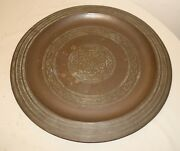 Large Antique Hand Engraved Middle Eastern Brass Serving Tea Dish Platter Tray