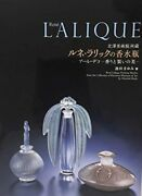 Rene Lalique Perfume Bottles Complete Works Book Japanese With Tracking