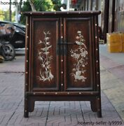 28 China Boxwood Inlay Shell Hand-carved Bamboo Flower Bird Cabinet Stool Desk