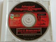 Eye Of The Beholder Ii The Legend Of Darkmoon Dandd For Fm Towns Marty Japan-a-