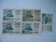 Russia Ussr 1944 5 Military Lottery With Tank. 25 Rubles. Wholesale Lot