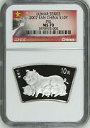 2007 Ngc Ms70 1 Oz. Chinese Year Of The Pig Fan Silver Coin Bullion China