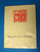 Chang Subject Ling-mai / Chang Dai-chienand039s Paintings With 130 First Edition 1967