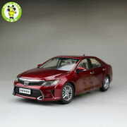 1/18 Toyota New Camry 2015 Diecast Car Model Toys Kids Boy Girl Gifts Red