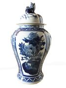 Chinese Blue And White Porcelain Ginger Jar 25.25 H