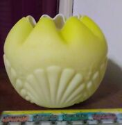 Victorian Yellow Blown Rose Bowl, Seashell Pattern - 5 1/2d - Ex Condition