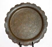 Rare Antique Great Old Calligraphy Brass Islamic Mughal Religious Plate.g3-32