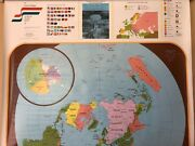 Pull Down School Maps 2 Layer World Super Powers Vintage Salvage Antique.