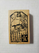 Psx G-3167 Collage Tag Rubber Stamp Dragon Compass Calendar Asian Marble Bust