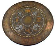 18c Rare Silver Brass And Copper Work Animals Design Collective Plate. G26-29 Us